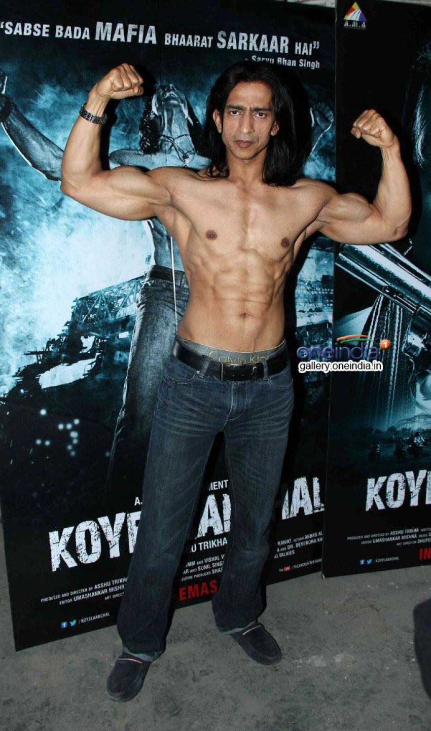 Press conference of the film Koyelaanchal Photos