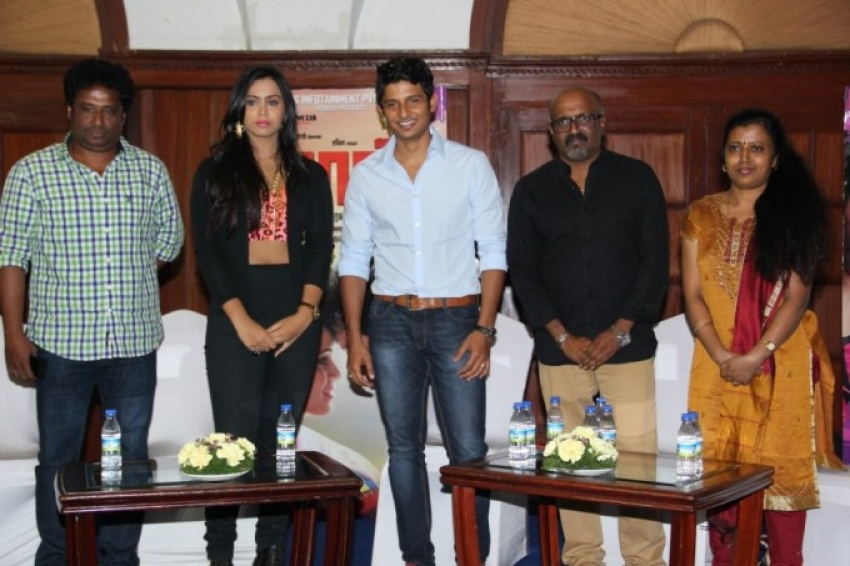 Yaan Audio Launch Photos