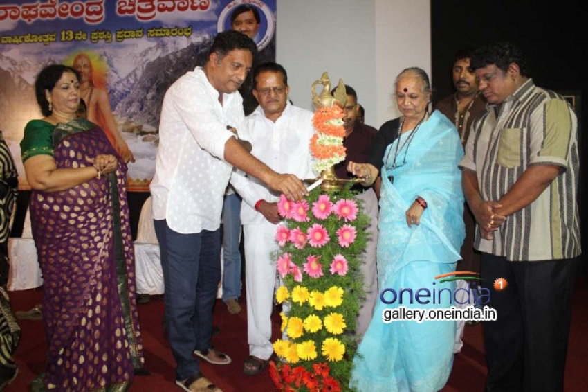 13th Sri Raghavendra Chitravani Awards Photos