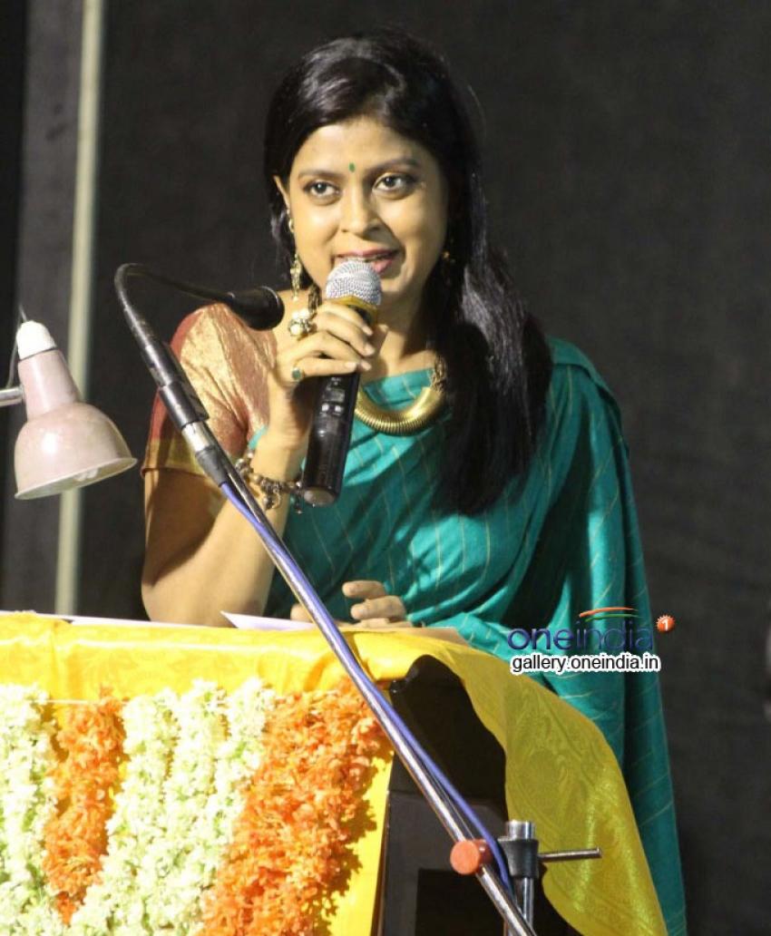 13th Sri Raghavendra Chitravani Awards Photos