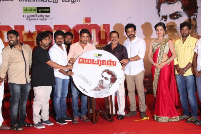 Madras Audio Launch Photos
