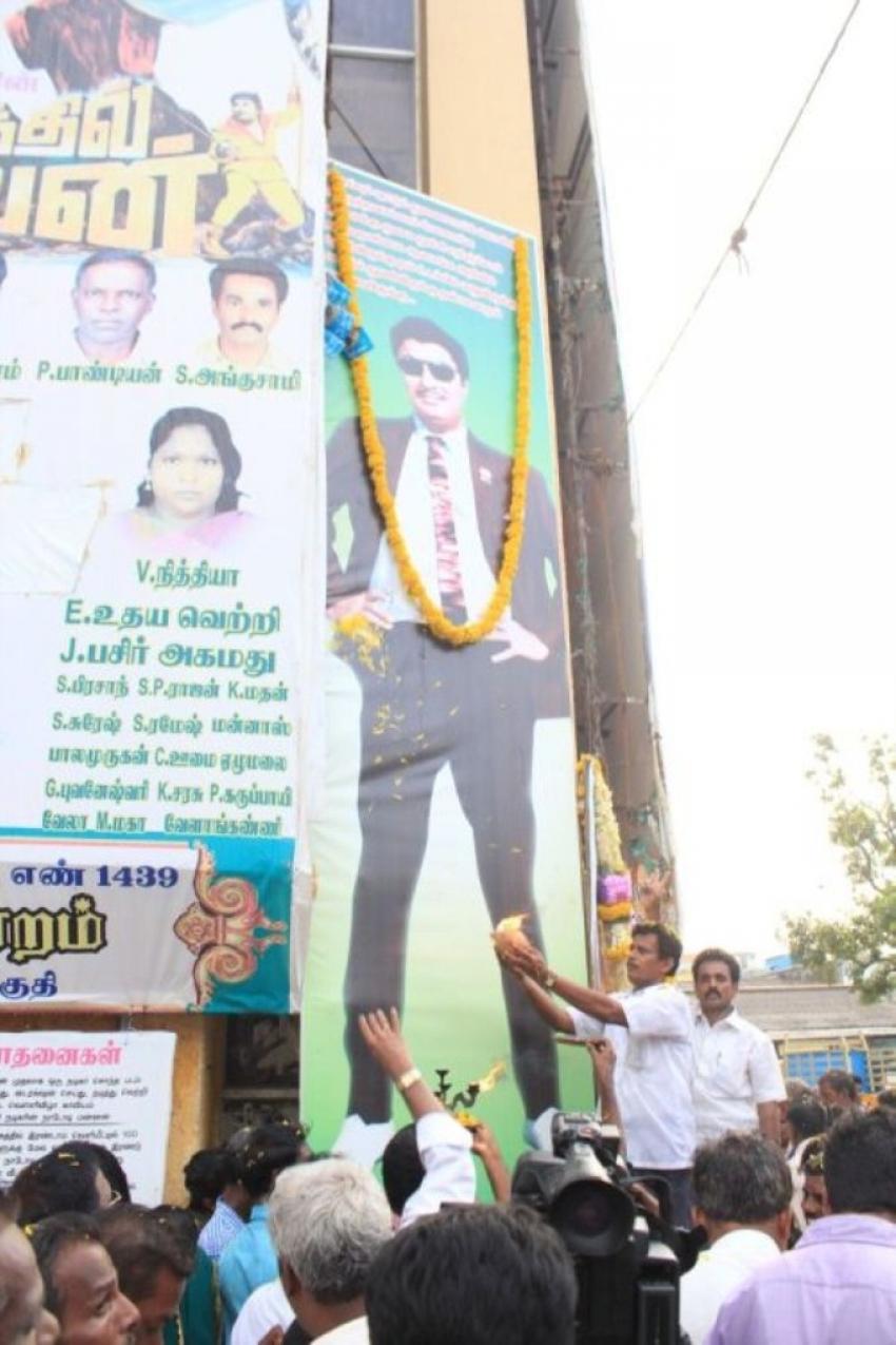 Aayirathil Oruvan 100 Days Celebration Photos