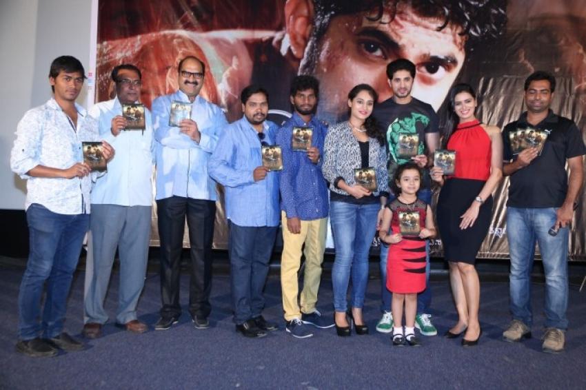 Adavi Kachina Vennela Audio Launch Photos
