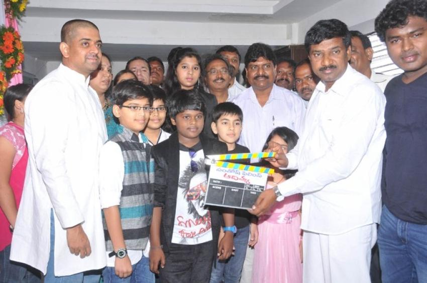 Aditya Movie Launched Photos