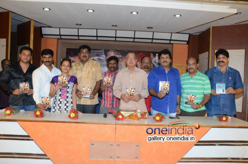 Aggiravva Audio Launch Photos