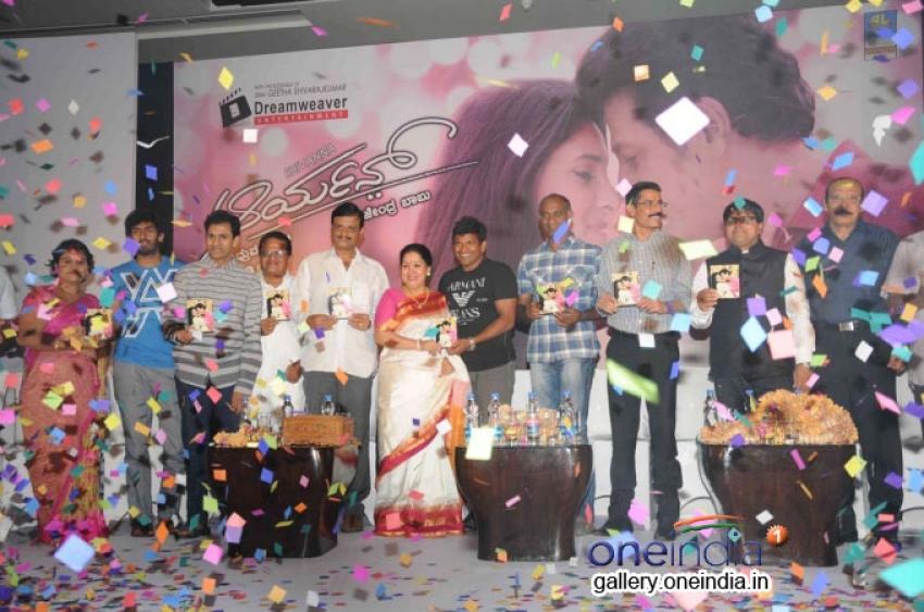 Shivarajkumar's Aryan Movie Audio Release Photos