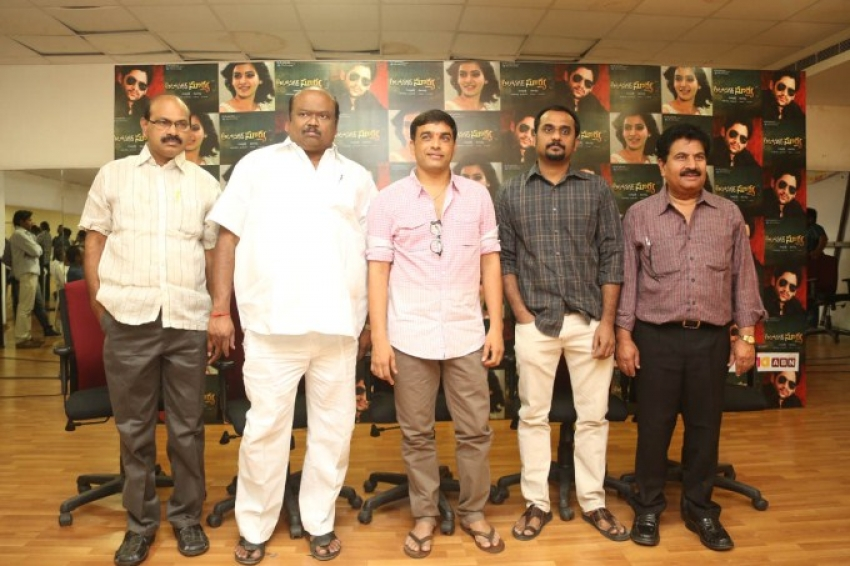 Autonagar Surya Press Meet Photos