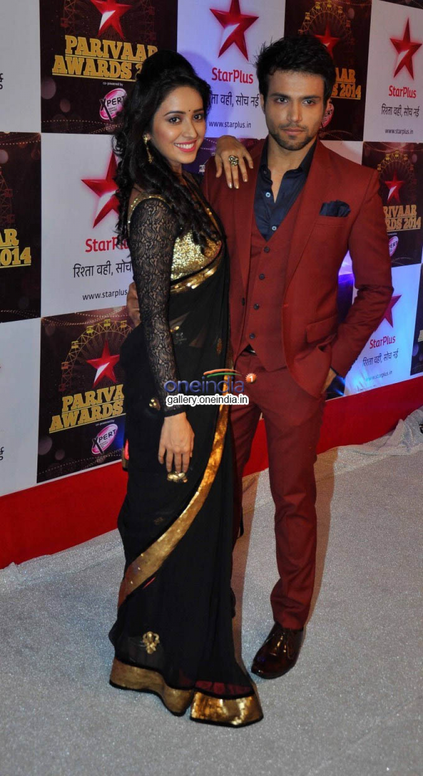 Star Parivar Awards 2014 Photos