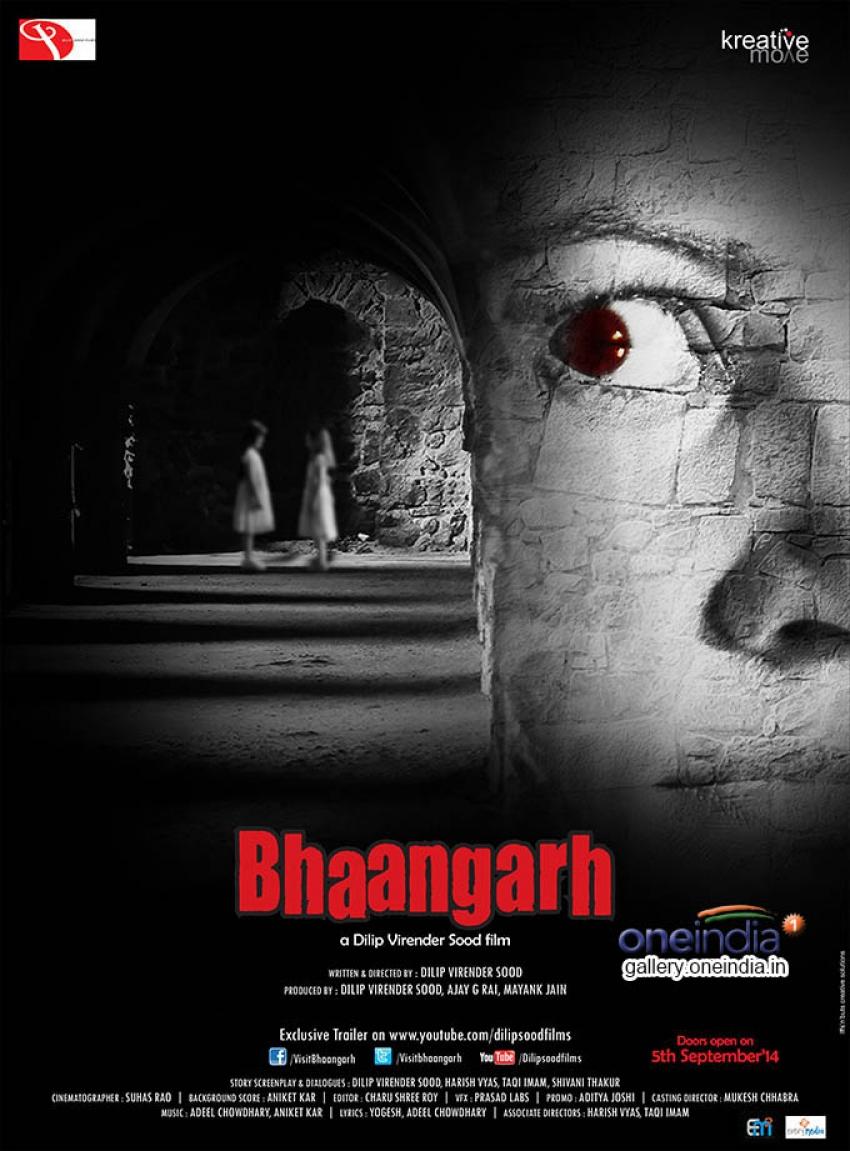 Baangarh Photos