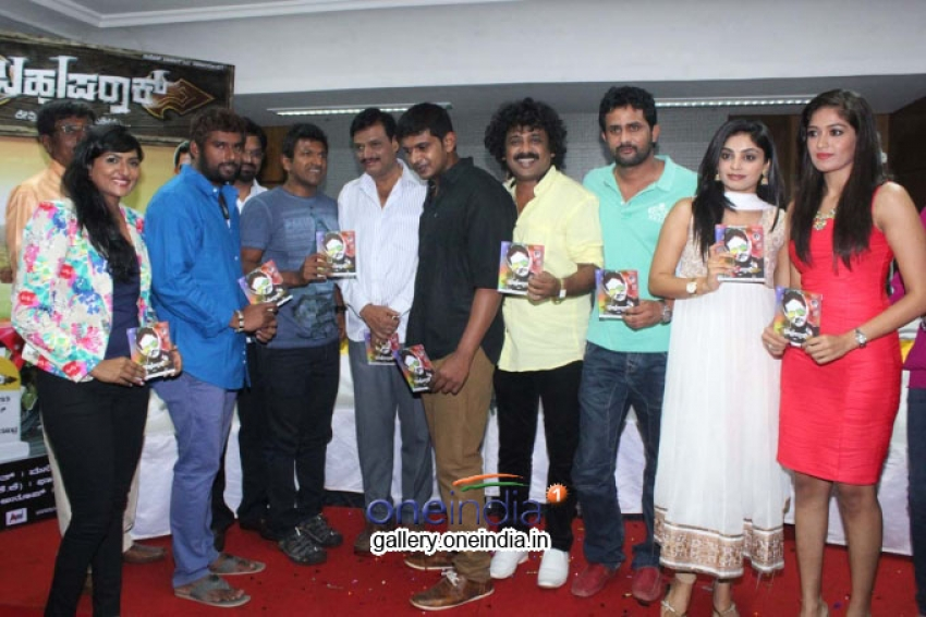 Bahuparak Movie Audio Release Photos