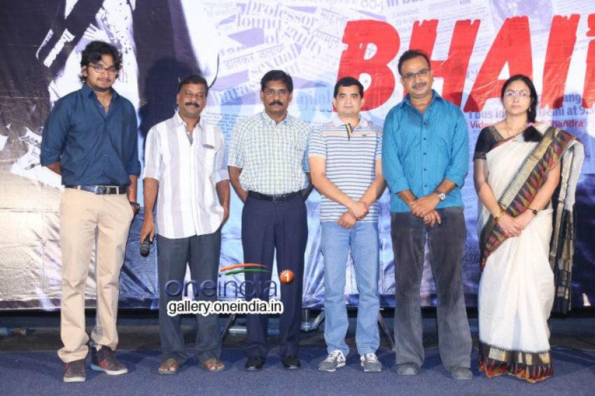 Bhairi Audio Launch Photos