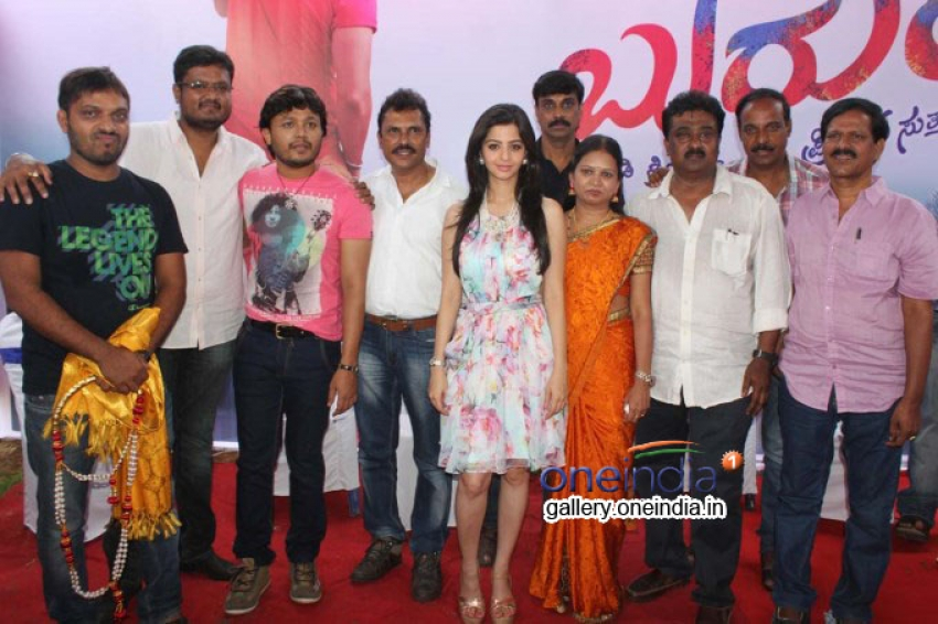 Golden Star Ganesh - Buguri Film Launch Photos