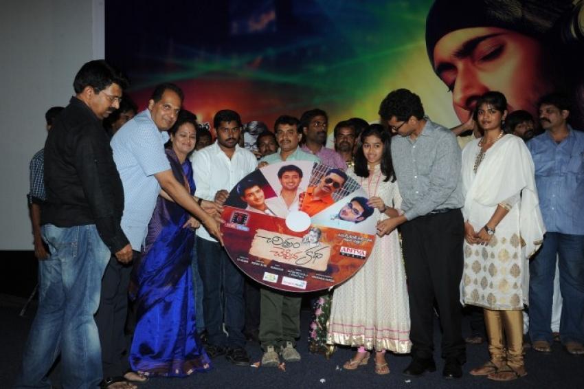 Chitram Cheppina Katha Audio Launch Photos