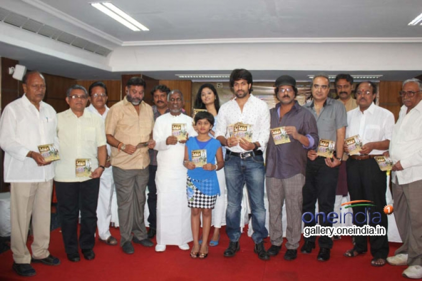 Drishya Movie Audio Release Photos