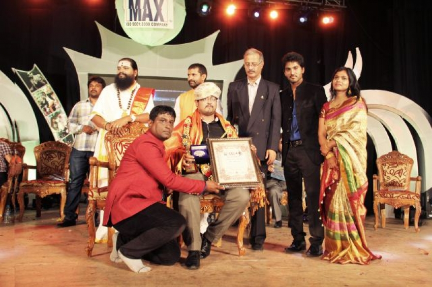 DS Max Kalashree Award Ceremony
