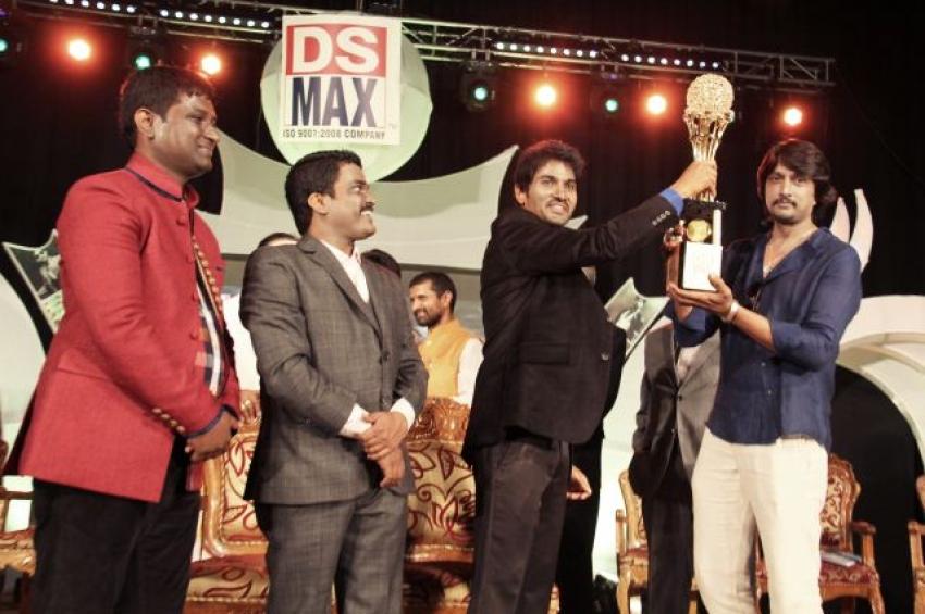 DS Max Kalashree Award Ceremony Photos