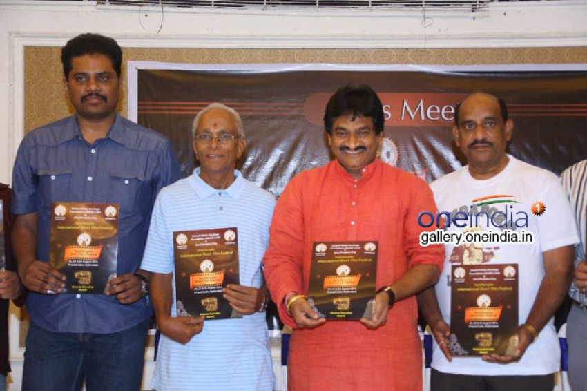 Ghazal Srinivas Press Meet Photos