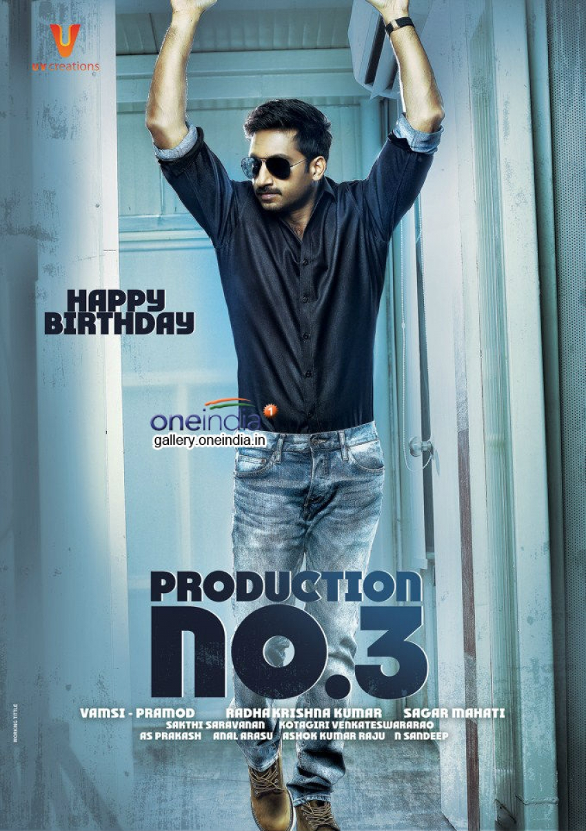 Gopichand's - UV Creations Production No 3 Photos