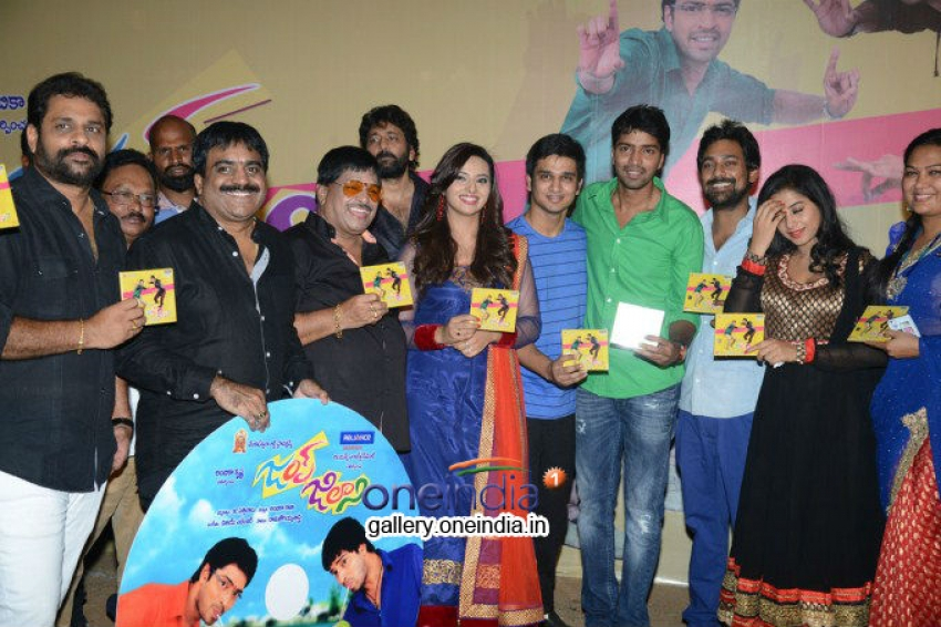 Jump Jilani Audio Launch Photos
