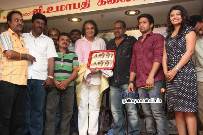 Kadhal 2014 Audio Launch Photos