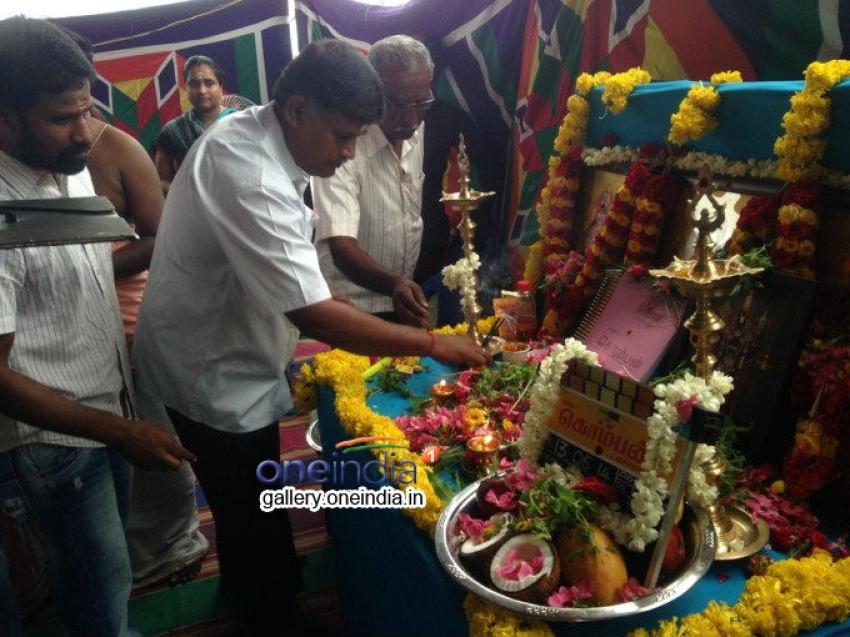 Komban Movie Pooja Photos