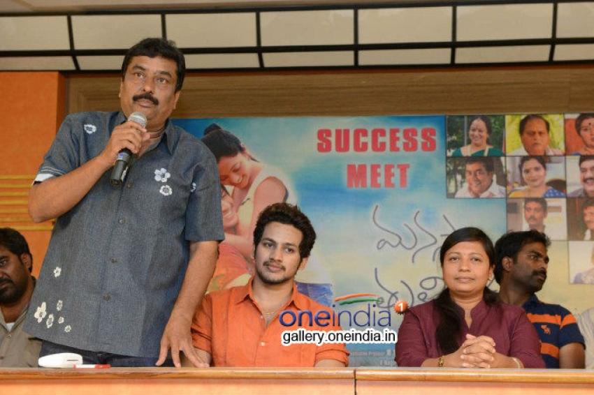 Manasa Thullipadake Success Meet Photos