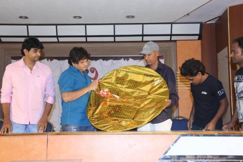 Nani Bujji Bangaram Audio Launch Photos
