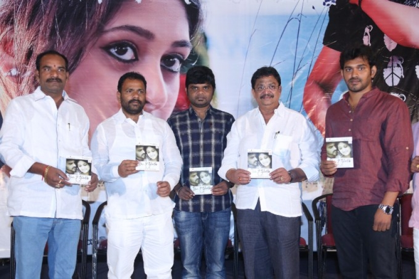 Nenu Naa Prema Katha Audio Launch Photos