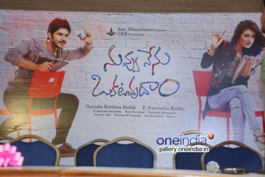 Nuvvu Nenu Okatavudaam Logo Launch Photos