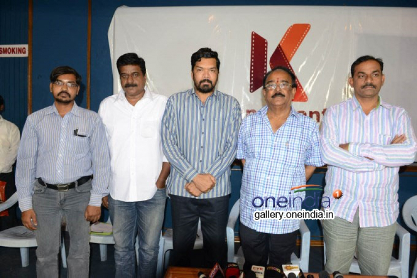 Kanneganti Pictures Banner Launch Photos