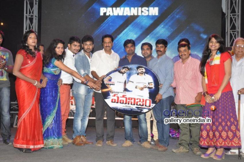 Pawanism Audio Launch Photos