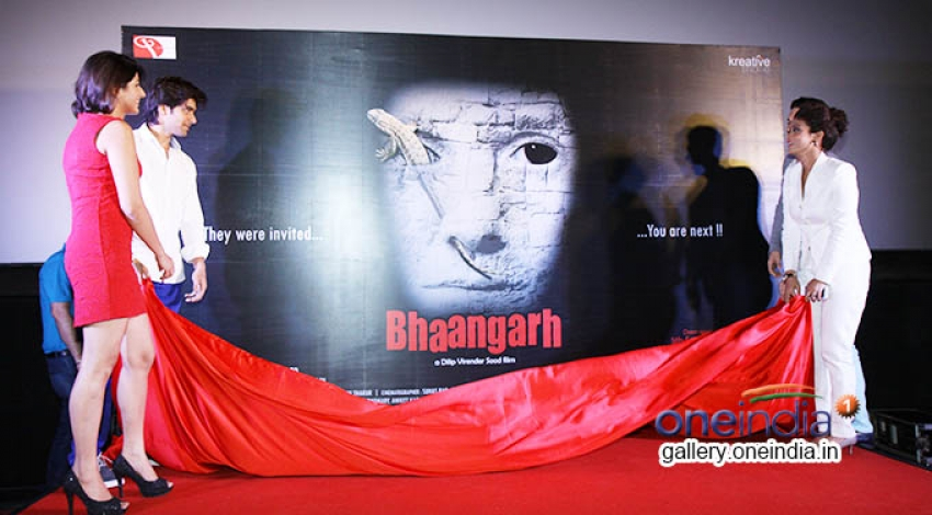 First Look and Trailer Launch of Dilip Sood's Baangarh Photos