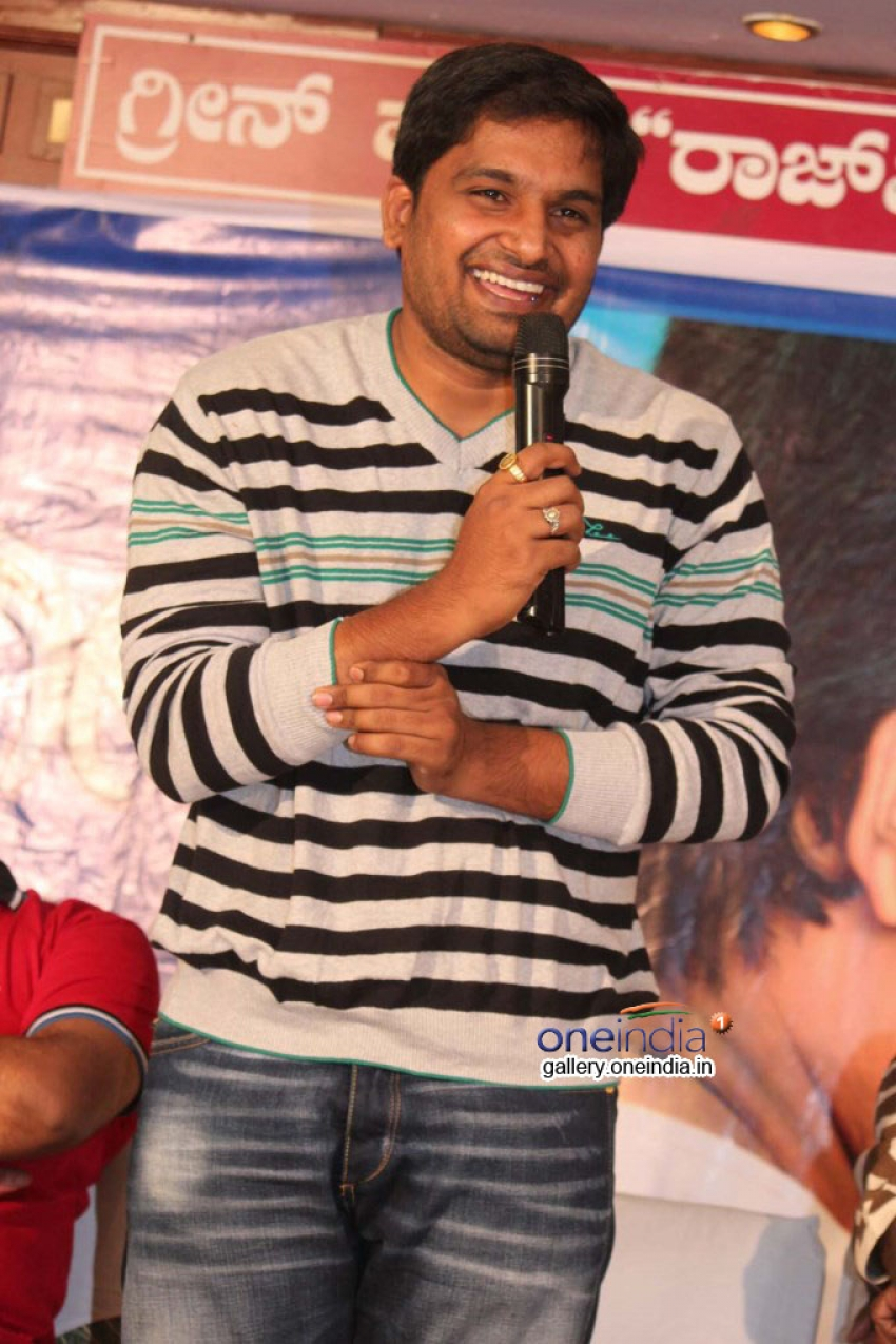 Preethi Geethi Ityaadi Film Press Meet Photos