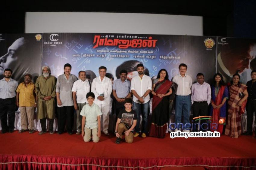 Ramanujan Press Meet Photos
