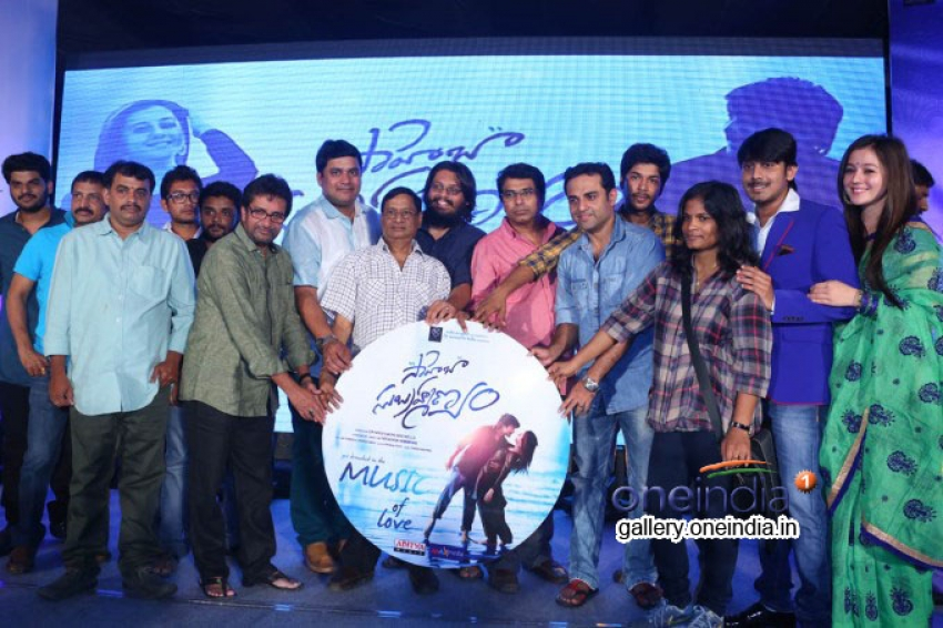 Saheba Subramanyam Audio Launch Photos