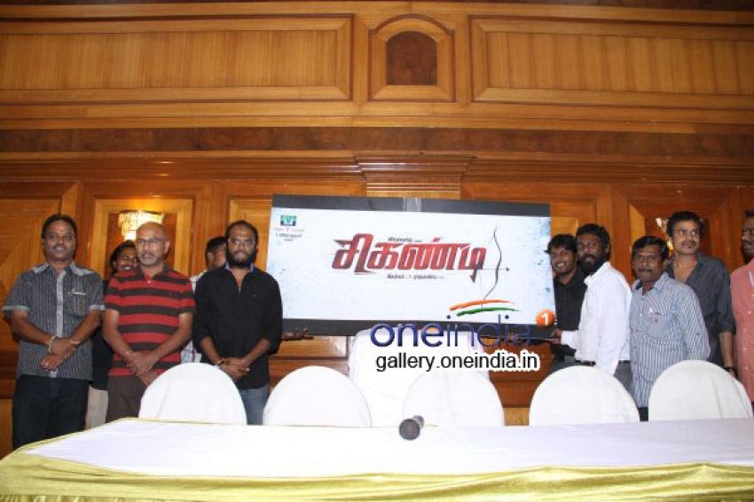 Sigandi Press Meet Photos