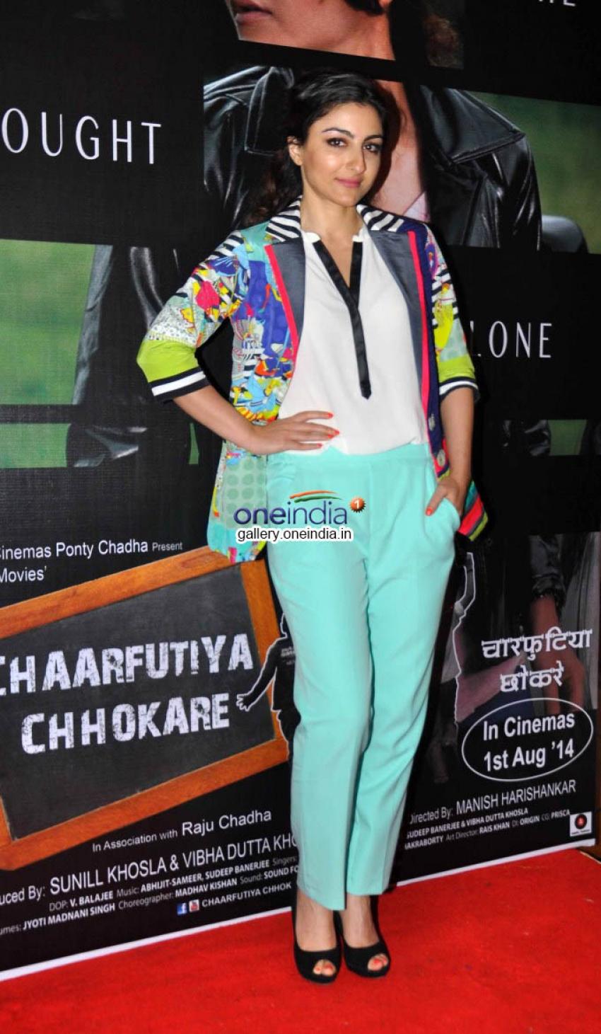 Promotion launch of  Soha Ali Khan's Chaarfutiya Chhokare Photos
