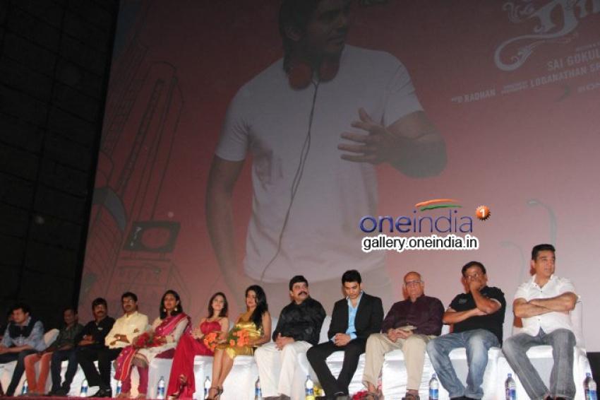 Vaaliba Raja Audio Launch Photos