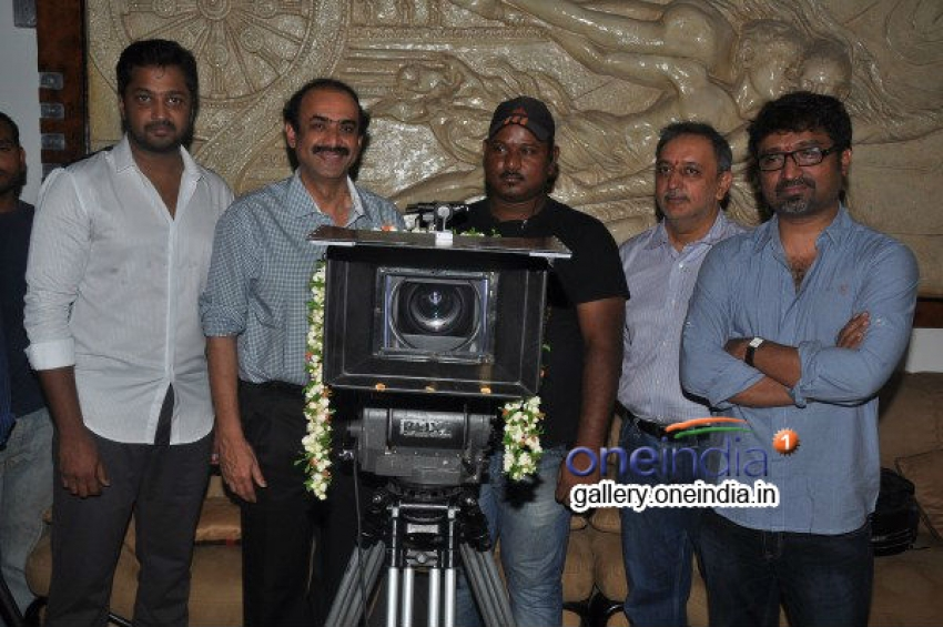Bandipotu Movie Launch Photos