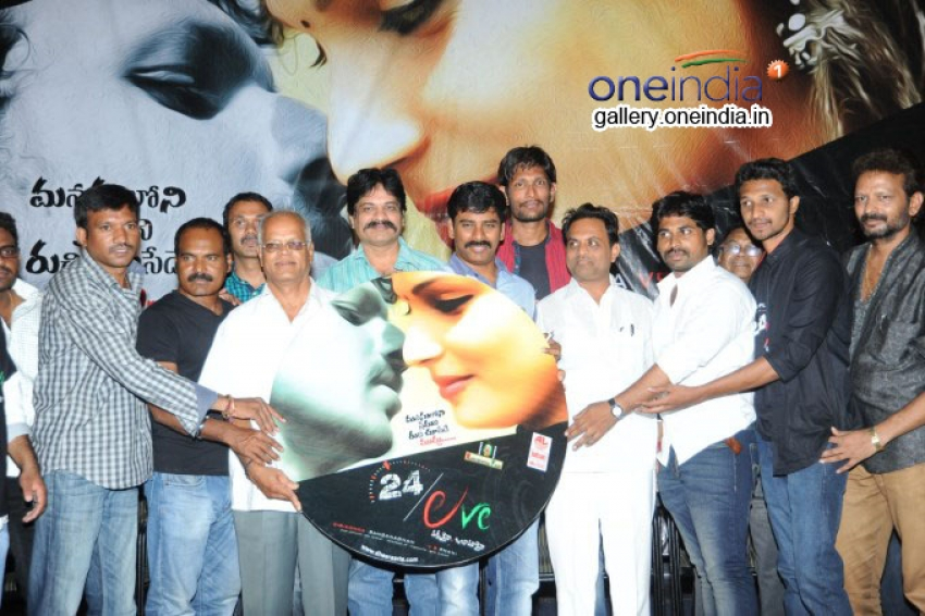 24/Love Audio Launch Photos