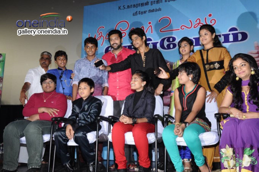 Puthiyathor Ulagam Seivom  Audio Launch Photos