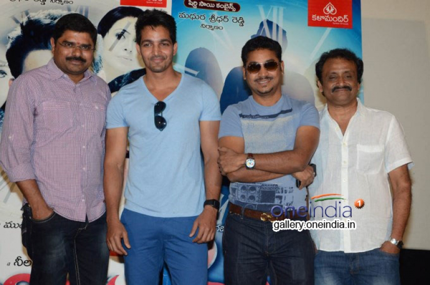 Maaya Press Meet Photos