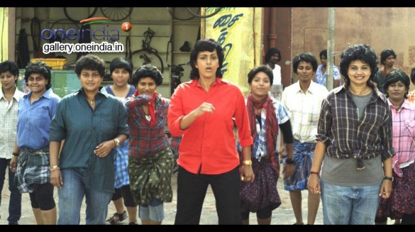 Laddu Kulla Boondi Boondi Photos
