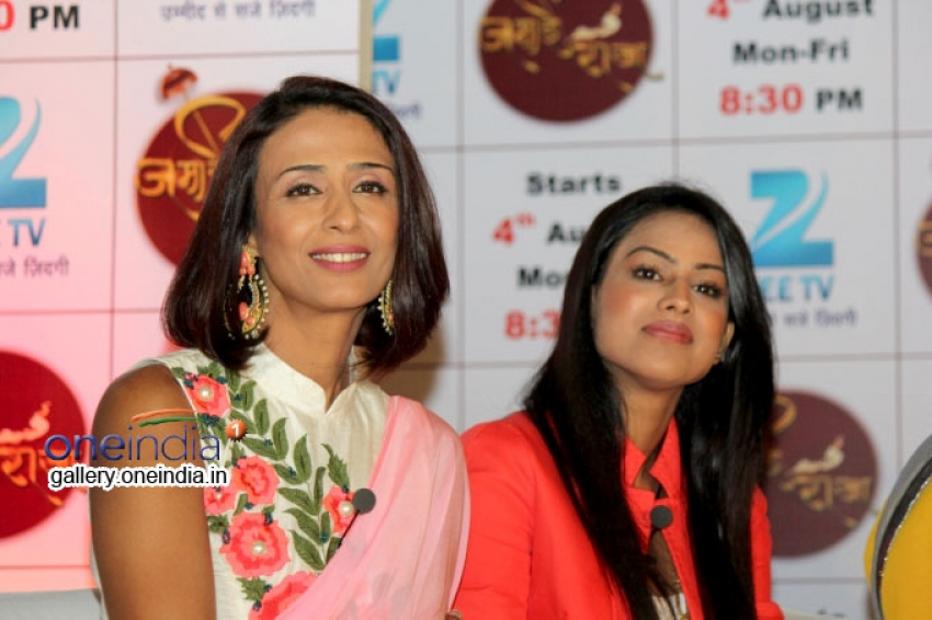 Jamai Raja New Serial Launches Photos