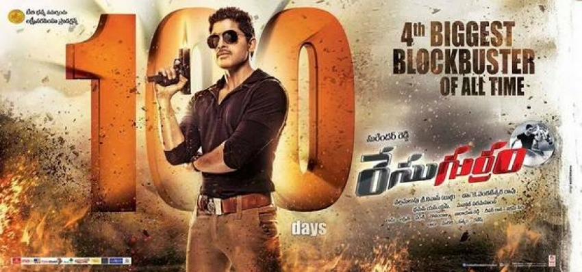 Race Gurram Photos