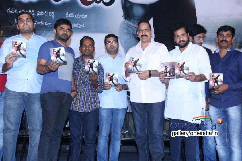 Boochamma Boochodu Audio Launch Photos