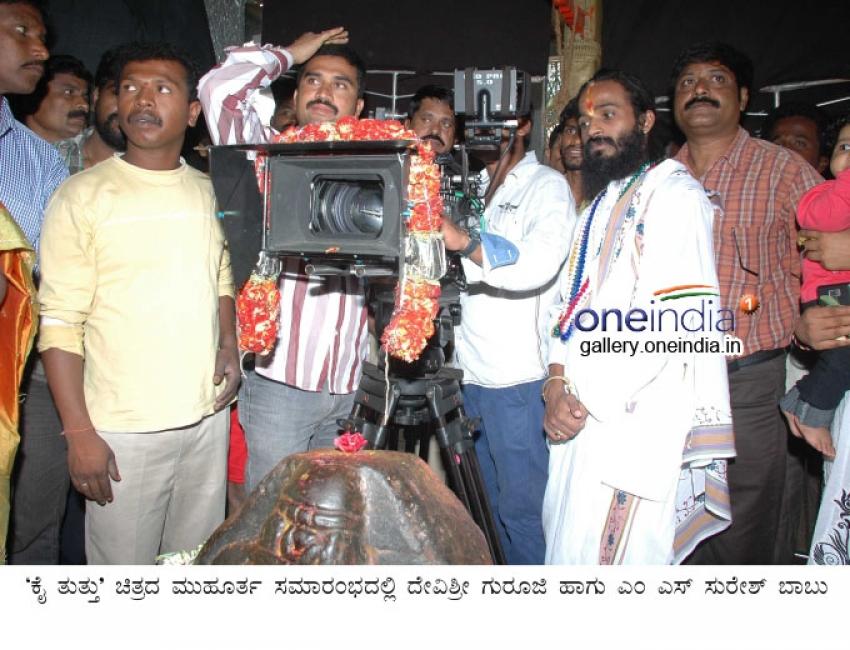 Kai Tutu Movie Launch Photos