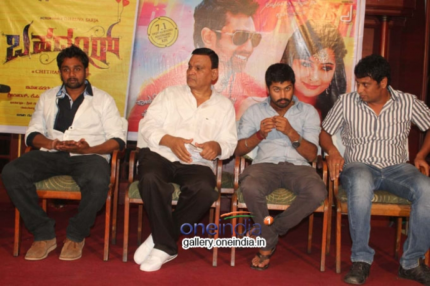 Bahaddur Movie Press Meet Photos