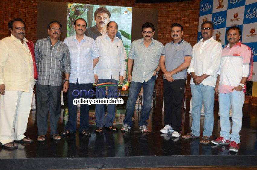 Drushyam Press Meet Photos