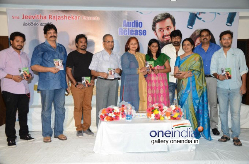 Ee Velalo Audio Launch Photos
